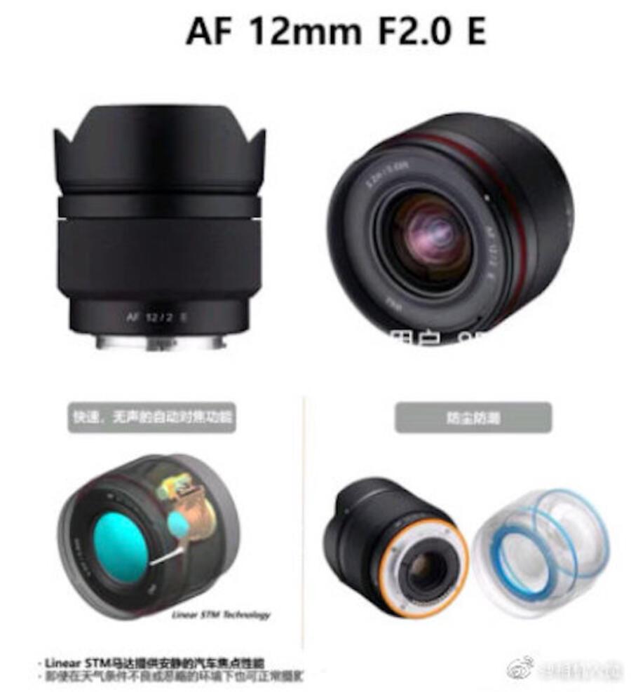Samyang AF 12mm F2.0 E APS-C Lens Image Leaked